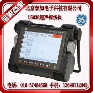 USM36超声波探伤仪产品图片