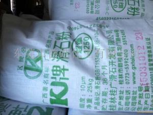 广东K牌超白超细滑石粉1500-5000目/滑石粉佛山供应商产品图片