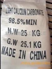 广东东莞深圳惠州中山佛山江门广州优质工业级轻钙质碳酸钙供应商产品图片