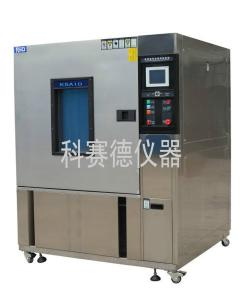 深圳恒温恒湿试验箱产品图片