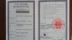 东台市金福泰生物科技发展有限公司公司logo