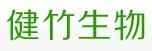 深圳健竹生物科技有限公司公司logo