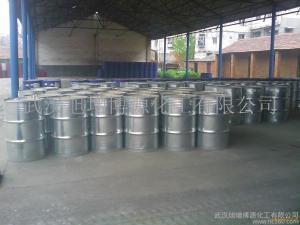 供应工业级乙酸苄酯