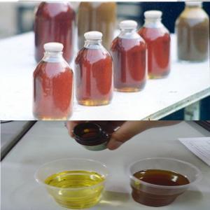 芝麻油色素生产厂家
