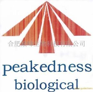 合肥巅峰生物科技有限公司公司logo