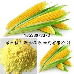 玉米黄色素厂家直销