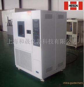 80L恒温恒湿试验箱产品图片