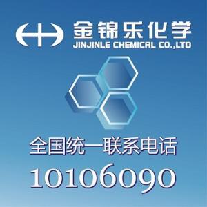 上海金锦乐实业有限公司公司logo
