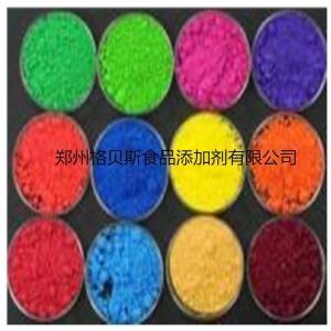 栀子红色素生产厂家