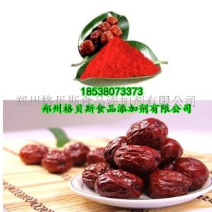 天然枣红色素生产厂家