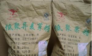 低聚果糖性状 产品图片