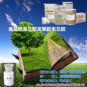 山东文莱胶产品图片
