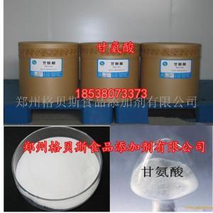 食品级甘氨酸生产