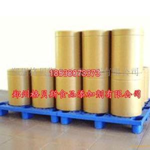 郑州L-精氨酸
