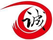 武汉兴众诚科技有限公司公司logo
