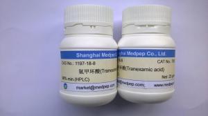 氨甲环酸[1197-18-8]
