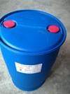 2,2-二氟乙酰醋酸乙酯 cas:2266-48-0 厂家
