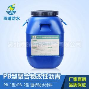PB-1型桥面防水涂料 产品图片