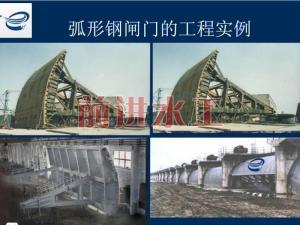 水电站弧形钢闸门 产品图片