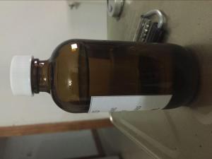 热转印墨水、*喷墨专用保湿剂1.2己二醇价格优惠,韩国进口的拷贝