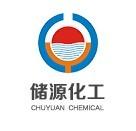 杭州储源化工有限公司公司logo