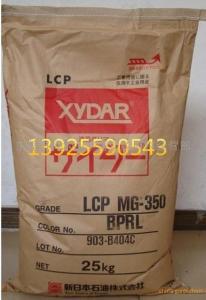 新石油化学进口LCP PC-110出色耐热性