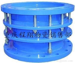 重庆SSQP钢制伸缩器