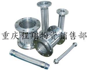 重庆TW不锈钢金属软管