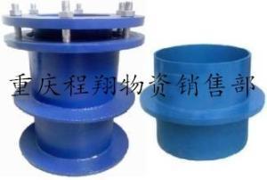 重庆02S404柔性防水套管