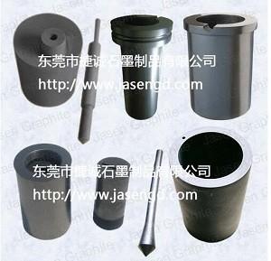 熔銀石墨坩堝生產廠家