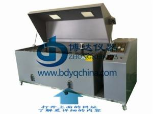 山东盐雾腐蚀试验箱,北京盐水喷雾试验机产品图片