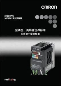 欧姆龙 紧凑型 3G3MX2-A4015变频器