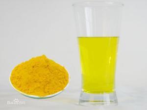 姜黄素 生产厂家供应