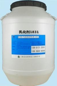 阳离子表面活性剂1831(TC-8)