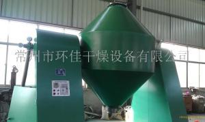 原药粉剂双锥回转真空干燥机 产品图片