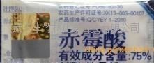 供应75%赤霉酸结晶粉 上海同瑞 920 (赤霉素) 1g 产品图片
