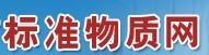 深圳市时得佳科技有限公司公司logo