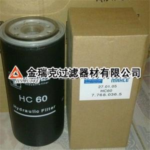 MAHLE马勒HC35滤芯