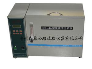 鑫鼎CCL-5型氯离子分析仪,检测仪产品图片