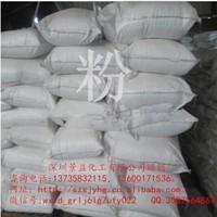 超高强度高硬度水性高纯树脂粉产品图片
