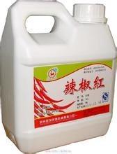 郑州食品级辣椒红色素厂家 产品图片