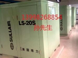 LS-S寿力专用油空压机配件售后故障维修吉林辽宁黑龙江河北代理产品图片