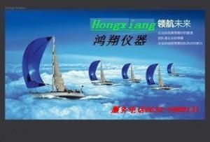 滕州市鸿翔分析仪器亚虎777国际娱乐平台公司logo
