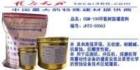 CGM-100环氧树脂灌浆料溶剂型质优价廉产品图片