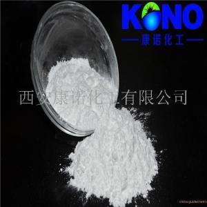 合成辣椒碱 生产厂家产品图片