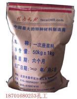 河北厂家直销CGM一次座浆料产品图片
