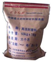 河北厂家直销CGM高强耐磨料产品图片