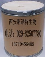 水果酵素粉 蔬菜酵素粉 产品图片