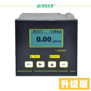 工业在线电导率仪CR300  电导率测试仪带485通信协议 TDS在线监测仪 实时监控产品图片