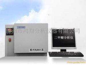 二甲醚专用分析仪产品图片